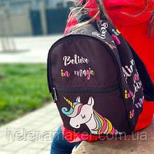 Черный тканевый рюкзак для девочки с рисунком Пони