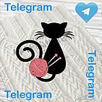 Telegram - канал