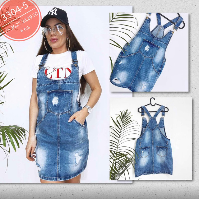 Интернет магазин Arut. Одежда по оптовым ценам. Джинсовый сарафан женский на лето