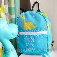 Детский голубой рюкзак Дино