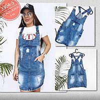 Сарафан мини синий джинсовый