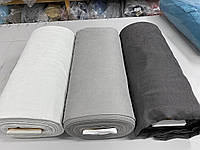 Готовые дорогие  плотные шторы в спальню,залу  микровельвет люкс (цвета в ассортименте)