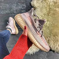 Женские кроссовки Adidas Yeezy Boost 350 Synth, Женские Адидас Изи Буст В2 бежевые