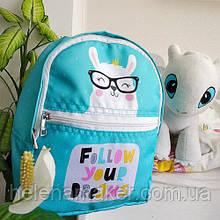 Детский голубой рюкзак Лама