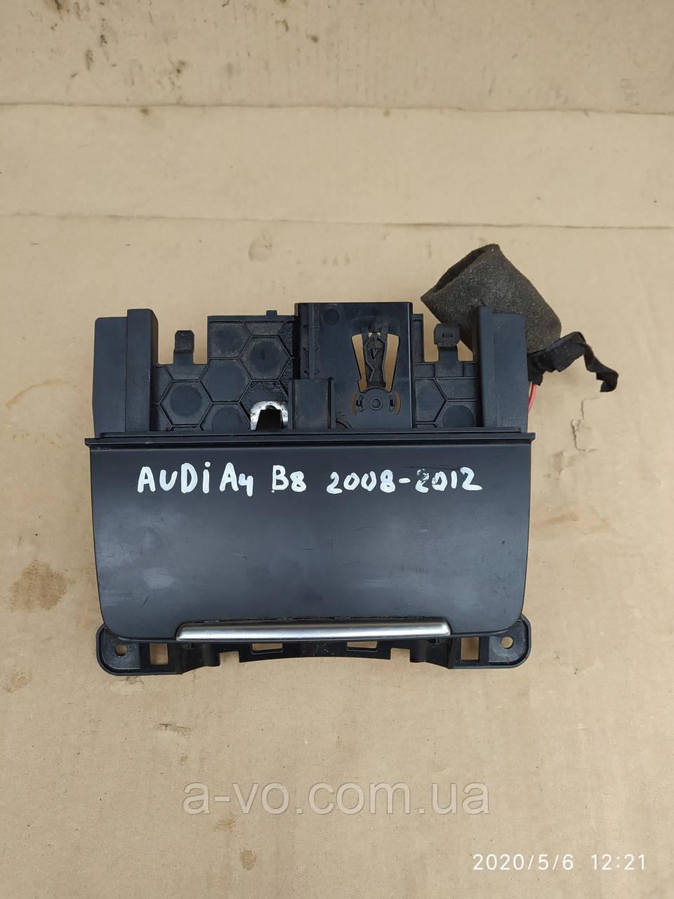 Попільничка автомобільна Audi A4 B8 8k0857951