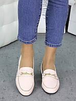 Туфли женские кожаные пудра Пегги