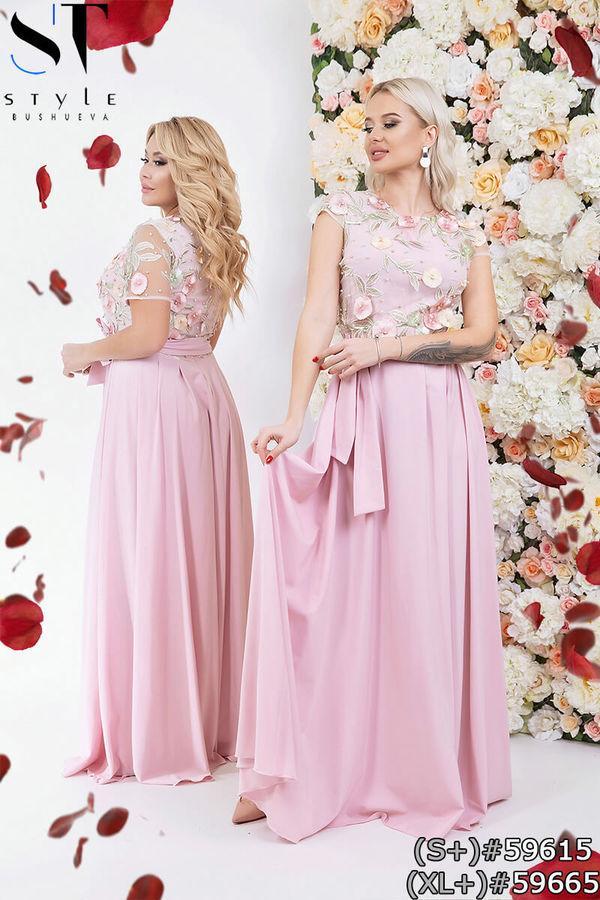 Женское вечернее платье с гипюровым верхом размеры 42-46