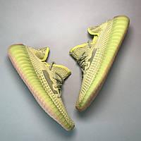 Женские кроссовки Adidas Yeezy Boost 350 Antila, Женские Адидас Изи Буст В2 желтые
