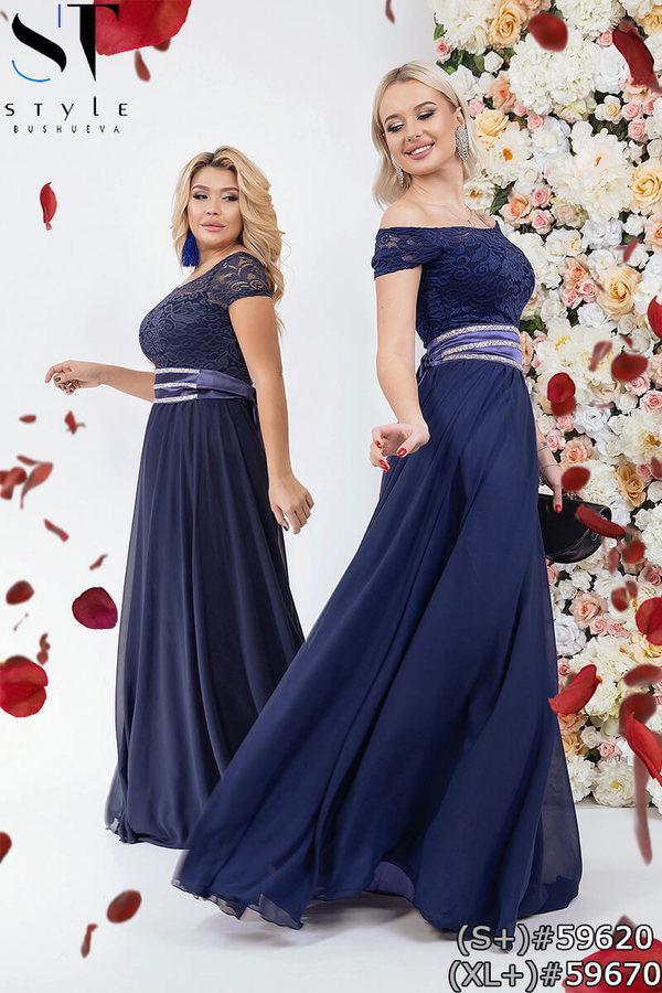 Жіноча вечірня сукня з гипюровым верхом розміри 42-52