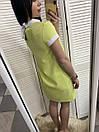 Летнее Платье, фото 2