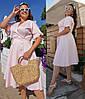 Сукня жіноча великого розміру на запах