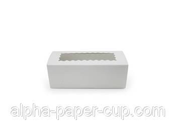 Коробка белая Mini для макарун 137*59*48, 10 шт/уп, 28уп/ящ.