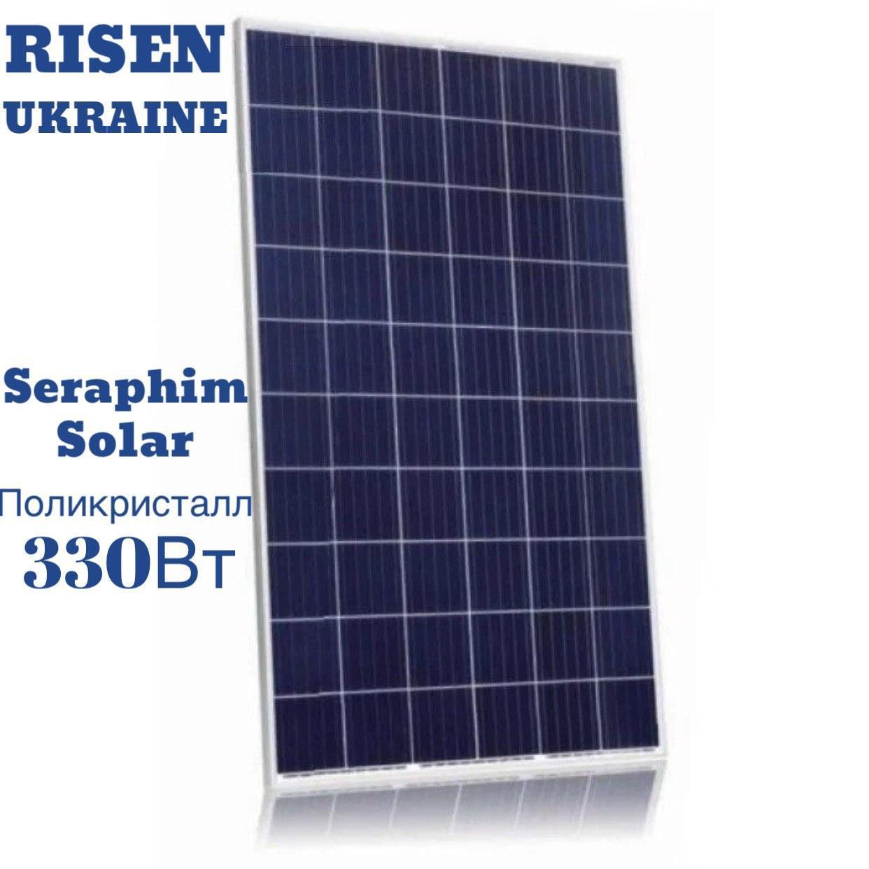 Солнечная батарея (поликристалл) Seraphim Solar 330W Tier-1