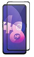 Защитное стекло 2.5D на весь экран (с клеем по всей поверхности) для Vivo V15 Pro