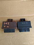 Реле топливного насоса Peugeot 307 308   240107, фото 4