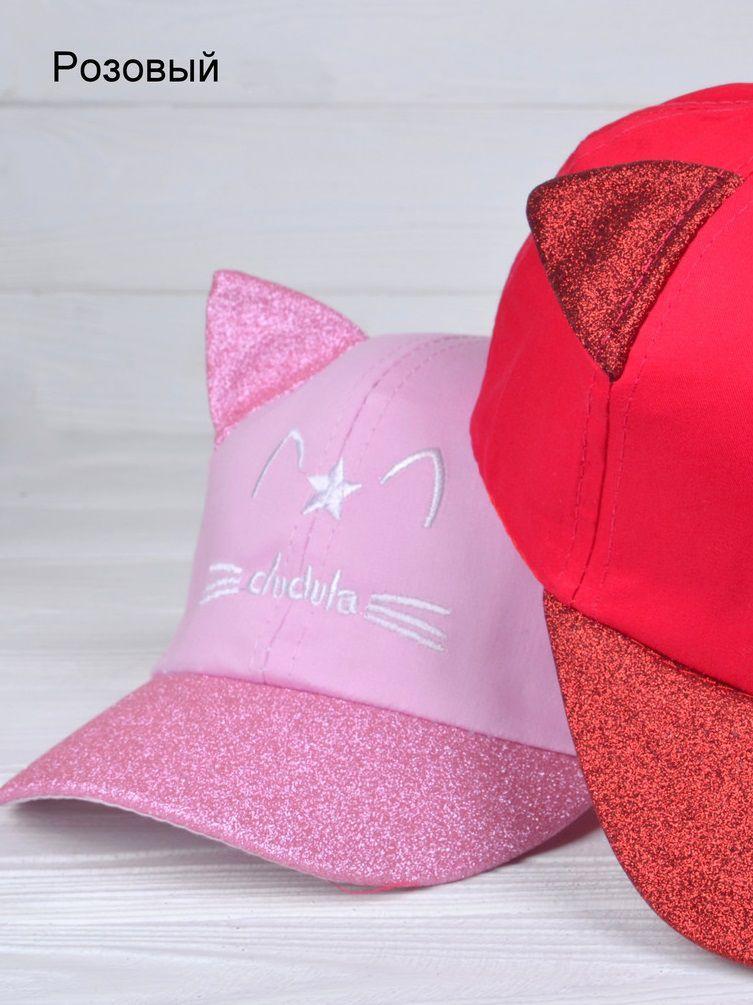 Бейсболка Крошка-кошка розовый+белый Розовый
