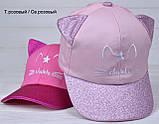 Бейсболка Крошка-кошка розовый+белый Розовый, фото 4