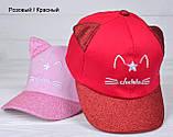 Бейсболка Крошка-кошка розовый+белый Розовый, фото 5