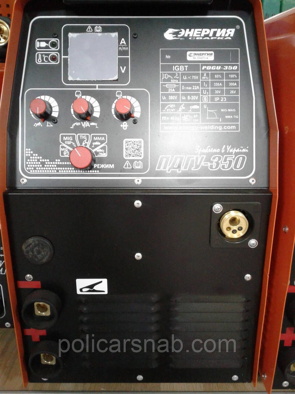 Інверторний зварювальний напівавтомат ПДГУ-350