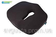 Ортопедична подушка для сидіння - Max Comfort, ТМ Correct Shape. Подушка від геморою, простатиту, подагри сірий