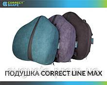 Подушка під поперек - Сorrect Line Max, ТМ Correct Shape оливковий