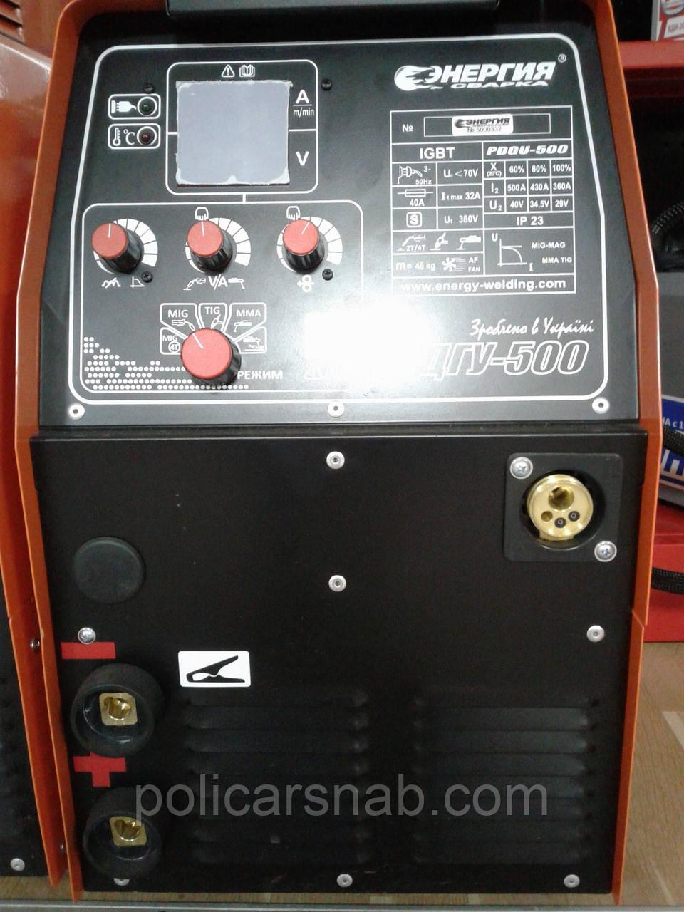 Інверторний зварювальний напівавтомат ПДГУ-500