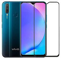 Защитное стекло 2.5D на весь экран (с клеем по всей поверхности) для Vivo Y17