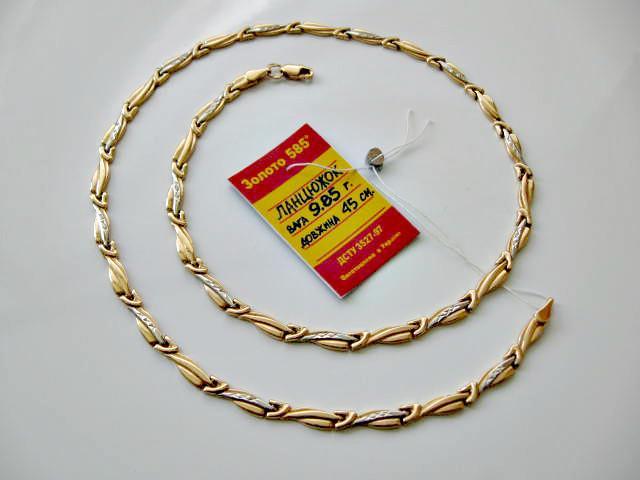 Женское Колье Цепочка 9.85 грамма 45 см. Золото 585 пробы