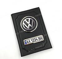 Обложка для автодокументов с логотипом Volkswagen и гос. номером авто Кожаная