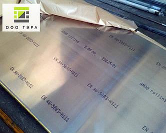 Лист алюминиевый 5.0 мм 5083 аналог АМГ5М, фото 2