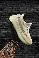 Женские кроссовки Adidas Yeezy Boost 350 V2 Hyperspace, Женские Адидас Изи Буст В2 серые