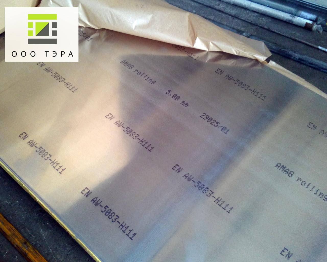 Лист алюминиевый 5.0 мм 5083 аналог АМГ5М 2000 х 6000