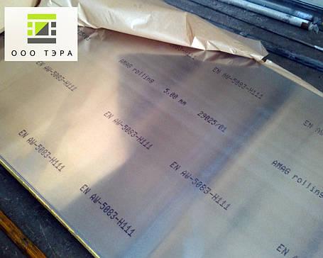 Лист алюминиевый 5.0 мм 5083 аналог АМГ5М 2000 х 6000, фото 2