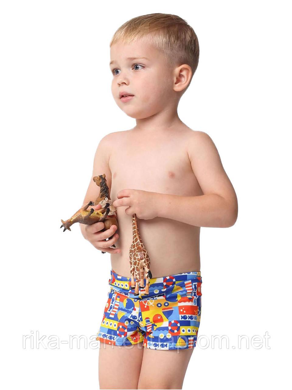 Плавки - шорты для мальчиков Keyzi, от 2 до 5 лет, Sailor