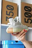 Yeezy boost 350 Sesame Адидас Изи Буст В2 Сисейм Белый  🔥 Адидас женские кроссовки 🔥, фото 2