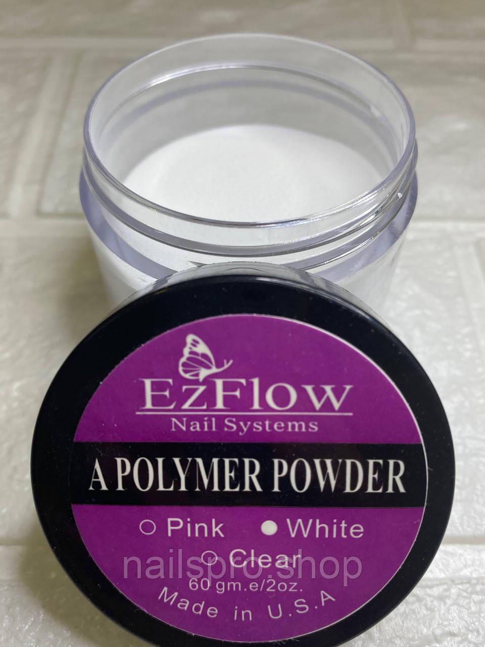Акриловая пудра EzFlow 60gm , белая