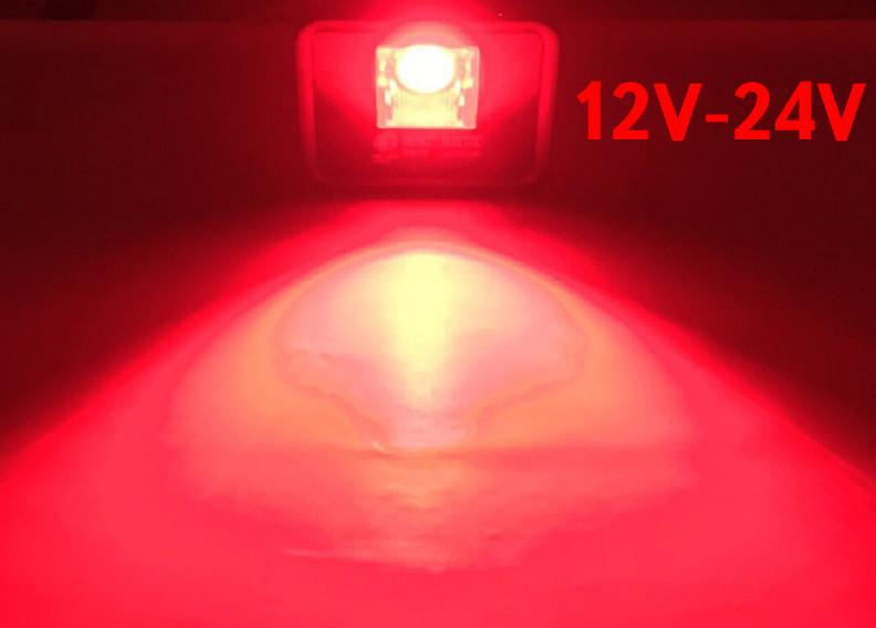 Светодиодный линзованый прожектор PREMIUM LEON SL-50RLens 50W 12-24V DC красный IP65 Код.59645