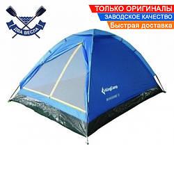 Палатка летняя 210х210х130 см KingCamp Monodome есть пол, москитная сетка и сумка, 2,6 кг, голубой
