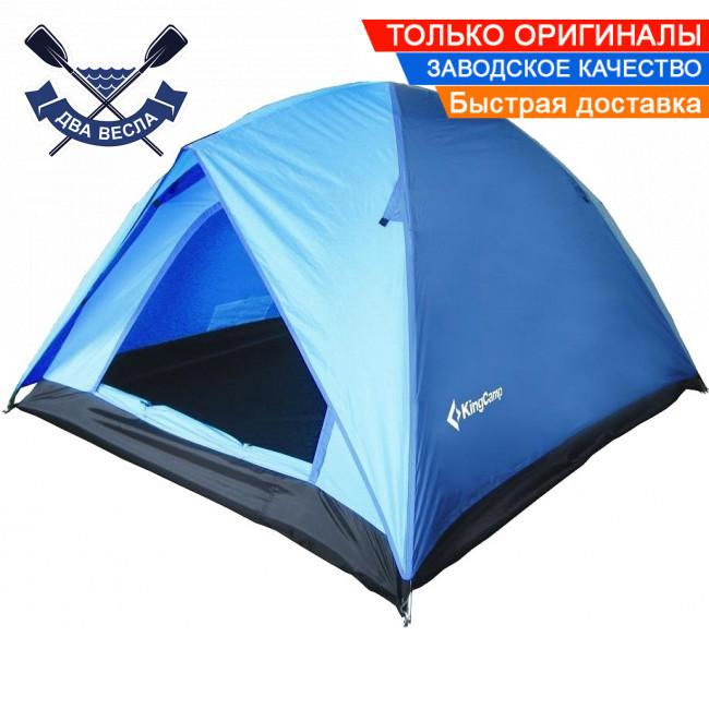 Летняя палатка трехместная 205х205х130 см KingCamp Family есть пол, москитная сетка и сумка, 2,75 кг, голубой