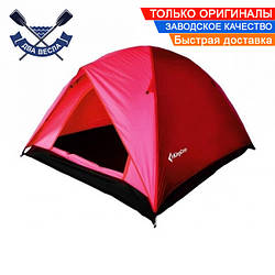 Палатка летняя трехместная 205х205х130 см KingCamp Family есть пол, москитная сетка и сумка, 2,75 кг, красный