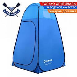 Кемпинговый тент для душа туалета склада KingCamp 120х120х190 см, 2,5 кг, пол в комплекте, синий