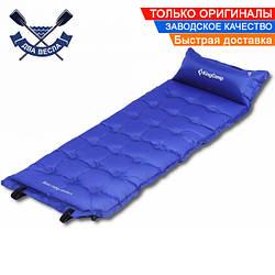 Самонадувающийся коврик KingCamp Base Camp Comfort 196x63x3 см есть чехол, кнопки и подушка, 2 кг, синий