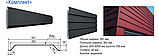 "Металлосайдинг | Фасадные Панели | ""Комплект"" | 0,7 мм | RAL 3005 | Термастил |, фото 4"