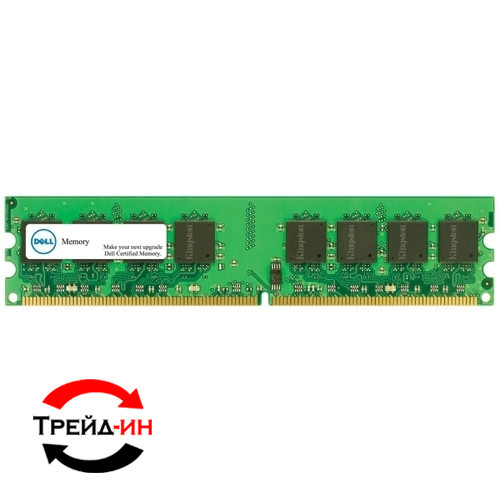 DDR3 8Gb Server Mix (1600 MHz), б/у