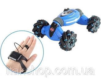 Трюковая машинка Double-Sided 2071 перевертыш Пульт-браслет (Синяя)