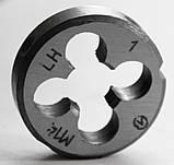 Плашка левая М-13х1,0 LH, , 9ХС, (38/10 мм), мелкий шаг, фото 2