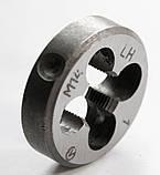 Плашка левая М-13х1,0 LH, , 9ХС, (38/10 мм), мелкий шаг, фото 3