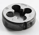 Плашка левая М-13х1,0 LH, , 9ХС, (38/10 мм), мелкий шаг, фото 4