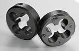 Плашка левая М-13х1,0 LH, , 9ХС, (38/10 мм), мелкий шаг, фото 5