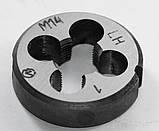 Плашка левая М-13х1,0 LH, , 9ХС, (38/10 мм), мелкий шаг, фото 7
